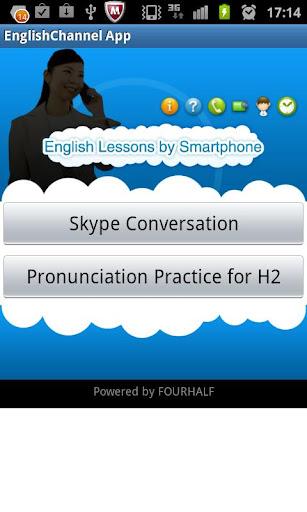 通過智能手機的英語課 for H2