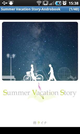 [短編小説] Summer Vacation Story
