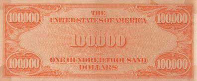 191473image006 - Some Dollars U Have Never Seen In Real Life