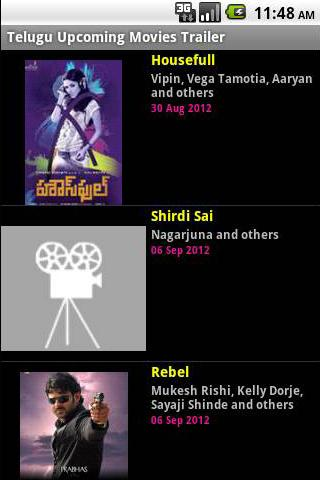 Telugu upcoming movies
