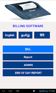 Billing Software - screenshot