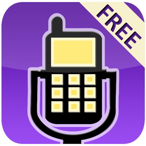 呼叫和語音記錄器 工具 App LOGO-APP試玩