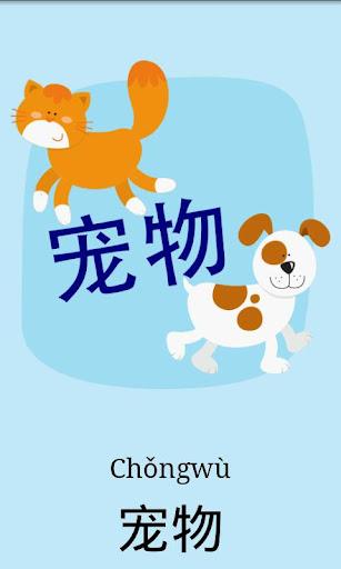 【免費教育App】宝宝的第一句话是:动物-APP點子