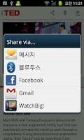 Screenshot of WatchBig!