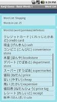 Screenshot of Kanji Guess - Basic Words One