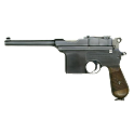 Old Guns icon
