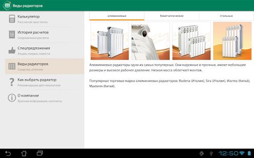 online Das Sägen der Metalle: Konstruktion und Arbeitsbedingungen der Sägeblätter Auswahl der