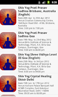 Shivyog Event Calendar New* - screenshot