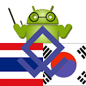 Korean Thai Teacher icon