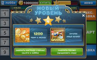 Screenshot of Любимые слоты