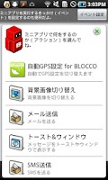 Screenshot of Auto GPS Toggle for BLOCCO
