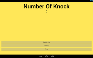 Screenshot of Knock Knock Phone