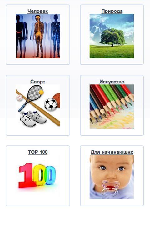 Кыргызско-Русский словарь Tili – Screenshot