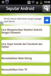 Seputar Android - screenshot