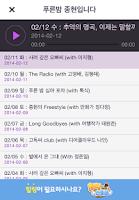Screenshot of MBC mini