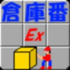 SokobanEx icon