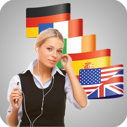 發音檢查 教育 App LOGO-硬是要APP
