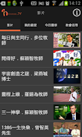 Screenshot of hChannel
