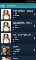 Screenshot of Ирина Дубцова