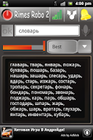 Screenshot of Rimes Robo 2 (English Russian)