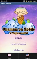 Screenshot of Dhamma on Mobile