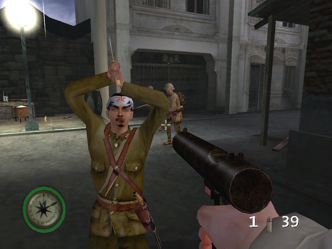 Medal of Honour: Rising Sun