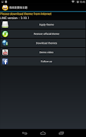 Screenshot of Just Give Me Themes