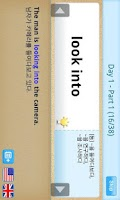 Screenshot of 모질게 토익 VOCA Lite