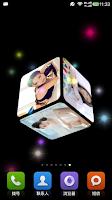 Screenshot of 3D Cube Wallpape
