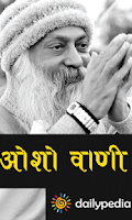 Screenshot of OSHO Vaani (Hindi)