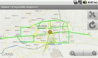 Screenshot of UB traffic jam