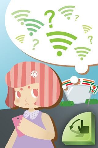 無線LAN簡単に行くWebログイン Wispr
