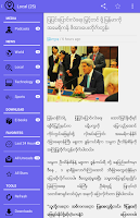 Screenshot of Myanmar Reader