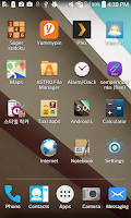 Screenshot of Android L LG devices