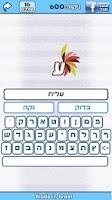 Screenshot of LogoQuiz IL