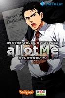 Screenshot of AllotMe