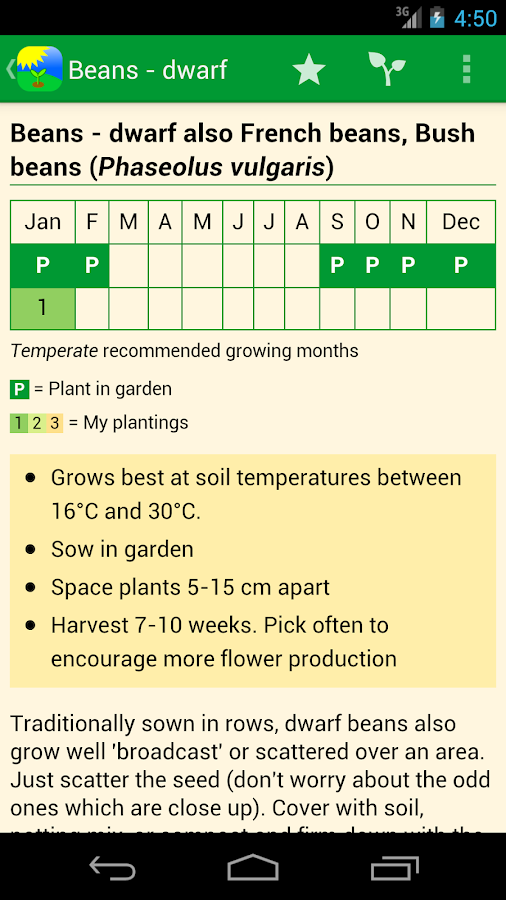 Gardenate Screenshot 4