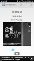 Screenshot of Taiwan Radio Stations