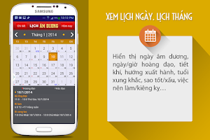 Screenshot of Lich Am Duong 2014