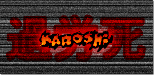 karoshi_logo_cutout