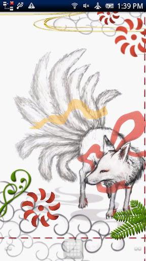 九尾の狐-躍動-Trial