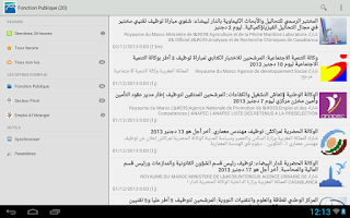 Screenshot of Alwadifa Maroc