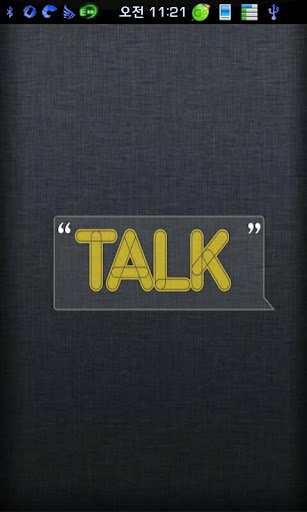 AX1 KakaoTalk - Siri Iphone