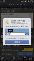 Screenshot of 윈드러너 루비생성기2