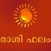 Malayalam Horoscope