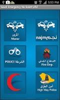 Screenshot of Saudi Arabia emergency numbers