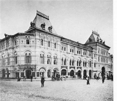 Moscou - Du Tsarisme au Communisme - Partie 3 dans Photographies du monde d'autrefois