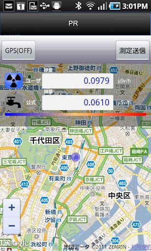 大家的辐射地图