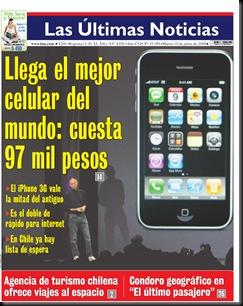 LUN iPhone