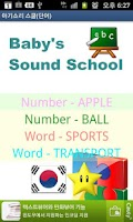 Screenshot of School baby sounds (words)
